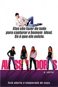 cartaz avassaladoras série